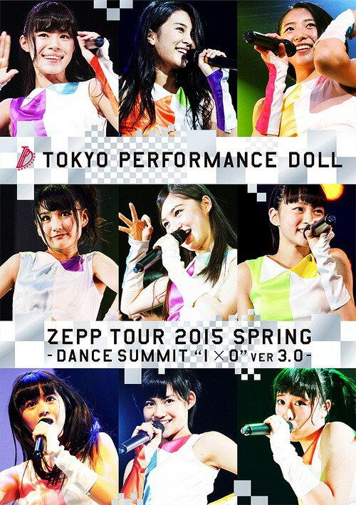 "ZEPP TOUR 2015春 〜DANCE SUMMIT""1×0""ver3.0〜 [通常版][Blu-ray] / 東京パフォーマンスドール"