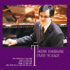 梯剛之 プレイズ・モーツァルト [廉価盤][CD] / 梯剛之 (ピアノ)