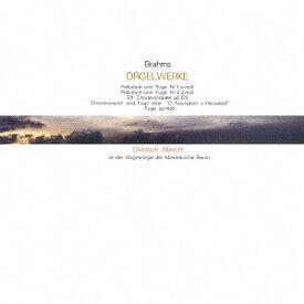 ブラームス: オルガン作品集 [廉価盤][CD] / クリストフ・アルブレヒト (オルガン)