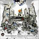 ダライアスバースト クロニクルセイバーズ オリジナルサウンドトラック[CD] / ZUNTATA