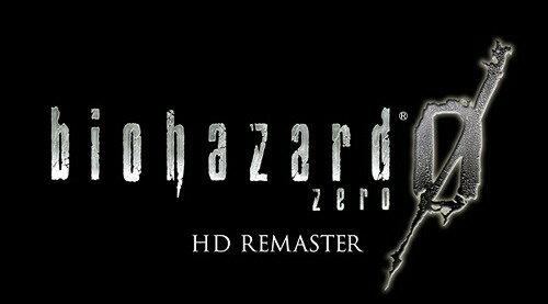 バイオハザード0 HDリマスター[PS3] / ゲーム