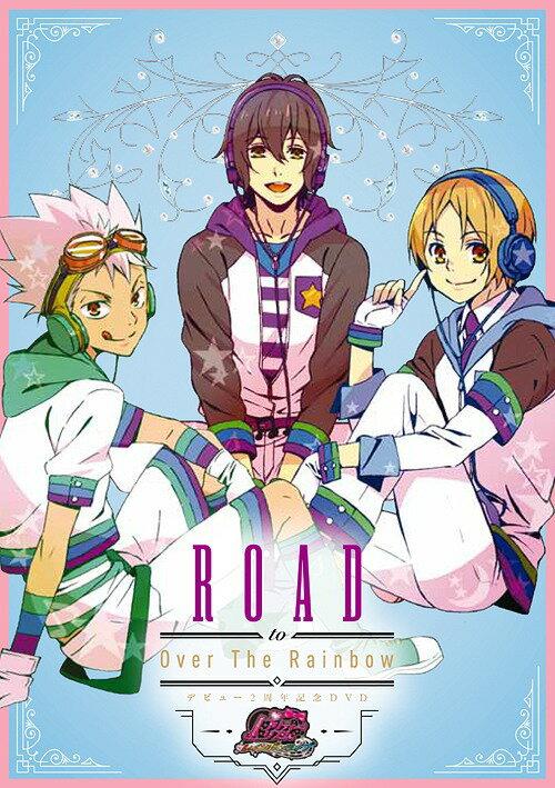 ROAD to Over The Rainbow 〜デビュー2周年記念DVD〜[DVD] / Over The Rainbow (CV: 柿原徹也、前野智昭、増田俊樹)