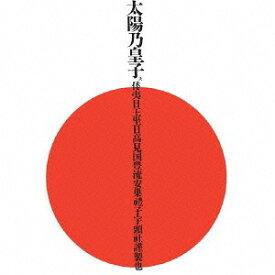 太陽の皇子[CD] / YBO2