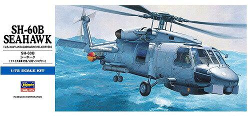 【ハセガワ】1/72 SH-60B シーホーク[グッズ]