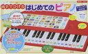 はじめてのピアノデラックスBOOK (両手でひける)[本/雑誌] / 宝島社