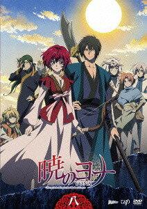 暁のヨナ Vol.8[DVD] / アニメ