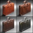 ビジネスバッグ 本革 ブリーフケース メンズ 日本製 職人鞄 本革を熟練の技で仕上げた逸品 メンズバッグ 大型 大容量 ビジネスバック ハンドメイド ビジネス ...