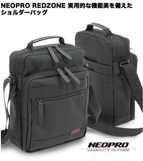 Vertical business bag Briefcase 2-WAY bag-shoulder bag business PC (laptop) for vertical shoulder bag men men mens bag lightweight nylon travel, travel for work or school NEOPRO 1-875