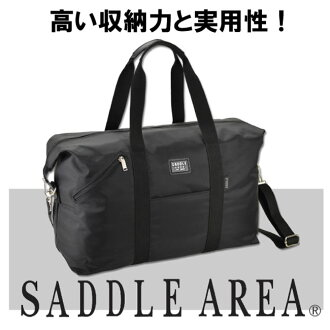 Nep | Rakuten Global Market: Boston bag mens small Boston bag 50 ...