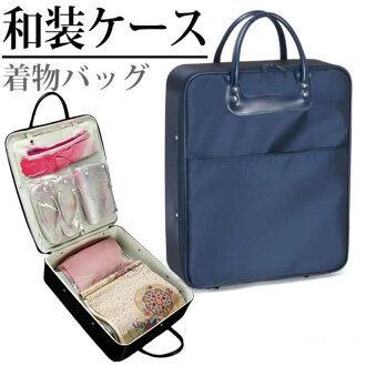 日本自制服装袋案件男装大和服和服和服带凉鞋服装案例袋包袋入学仪式、 毕业典礼、 敷料和茶党和旅行和旅游和演示文稿、 礼和婚礼和礼仪男女皆宜的男人 (男性) 为妇女 (妇女)