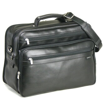 Nep | Rakuten Global Market: Japan-made Briefcase Mens Big brief ...