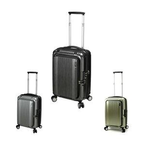 スーツケース キャリーケース キャリーバッグ 旅行用品 旅行かばん トラベルバッグ トランクケース メンズ レディス 女性 男性 紳士用 海外 国内 鞄 軽量 TSAロック Sサイズ 小型 約30L 1〜3日
