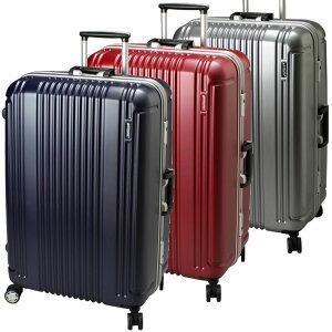 スーツケース キャリーケース キャリーバッグ 旅行用品 旅行かばん トラベルバッグ トランクケース メンズ レディス 女性 男性 紳士用 海外 国内 鞄 軽量 TSAロック L サイズ 大型 約80L 4〜7日