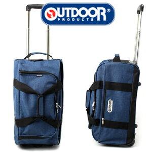 ボストン キャリーバック キャリーケース キャリーカート 軽量 ナイロン 旅行 修学旅行 鞄 キャリーバッグ ショルダー付き ボストンバッグ キャリー ボストンバッグ メンズバッグ 旅行鞄 2