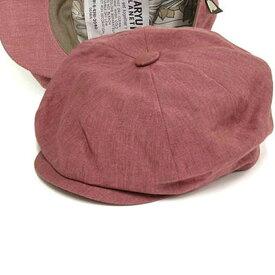 日本製 キャスケット メンズ キャスケット帽 帽子 麻100% アイリッシュ リネンの8枚はぎキャスケット(ピンク)55〜59cm  GARYU PLANET ガリュープラネット メンズ・紳士 男性用 女性 男女兼用 帽子