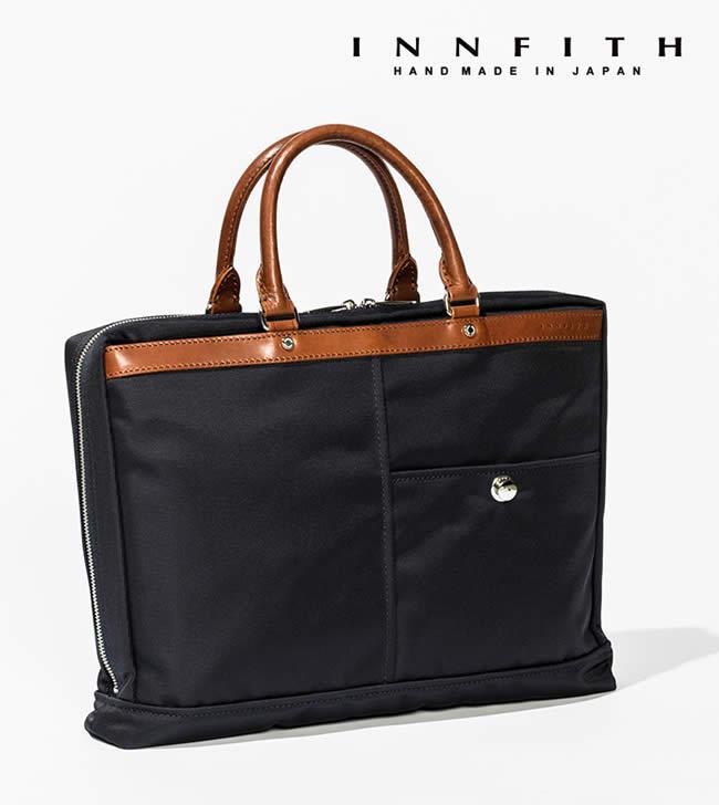 日本製 ビジネスバッグ メンズ ブリーフケース 本革 軽量ナイロン メンズバッグ ビジネスバッグ 出張 本革 ナイロンバッグ ビジネスバッグ ブリーフケース メンズ鞄 ブランド LEGGIERO INNFITHン