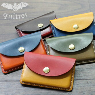 Made in Japan business card cases, business card holders, card holders, card put leather cowhide Nume leather vonoaniline (Tochigi leather) genes leather by color quitter quitter men's for men, men's and wallet happy father's day birthday and Christmas g