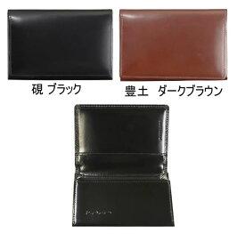日本製 名刺入れ 贅沢な松阪牛レザー 艶と風格 メンズ カードケース カード入れ 日本産 松阪 牛革 本革 革 レザー 名刺入れ ブランド SATORI さとり