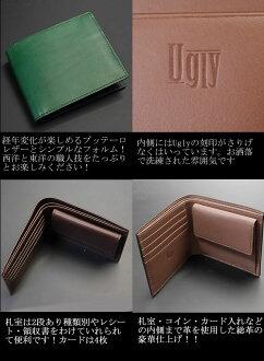 products love ubu furniture. models products love ubu furniture product name to innovation design i