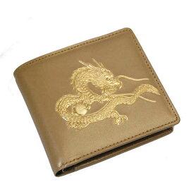 ef0c31d49d38 日本製 財布 メンズ 二つ折り 皇帝龍 ゴールド 二つ折り財布 小銭入れあり 本