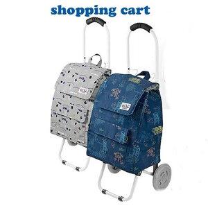 ショッピングカート キャリーカート 折り畳みキャリーカート お買い物カートねこ柄 折り畳み式 レジかごカートにも取り付け可能 耐荷重約10kg 保冷機能 お買い物 レジャー 母