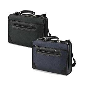 b1832ed3c31c ビジネスバッグ メンズ ダレス型バッグ 革 日本製 豊岡製鞄 豊岡 かばん 防水 合成