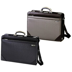 ダレスバッグ ビジネスバッグ メンズ 革 日本製 日本製 ショルダー付属 ビジネス ダレス メンズ ブリーフケース ビジネスバック 合皮 レザー 自立 肩掛け 大容量 出張 ブリーフ 鞄 バッグ B4 A4 42cm Lサイズ ブランド BAGGEX