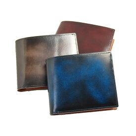 日本製 財布 メンズ 二つ折り 二つ折り財布 小銭入れあり 本革 アドバンレザー 重ね塗りと磨きの色むら 紳士用財布 男性用財布 革 牛革 レザー ブランド FESON
