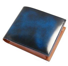 日本製 財布 メンズ 二つ折り 二つ折り財布 小銭入れあり 本革 アドバンレザー 重ね塗りと磨きの色むら 紳士用財布 男性用財布 革 牛革 レザー ブランド FESON ブルー