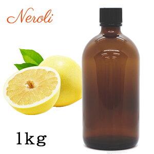 グレープフルーツ ホワイト < 1kg(1000g) > エッセンシャルオイル / 精油 / アロマオイル