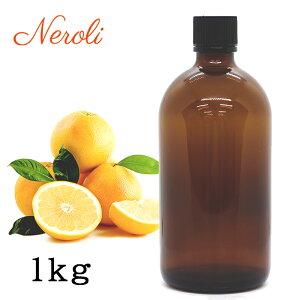 グレープフルーツ < 1kg ( 1000g )> エッセンシャルオイル / 精油 / アロマオイル