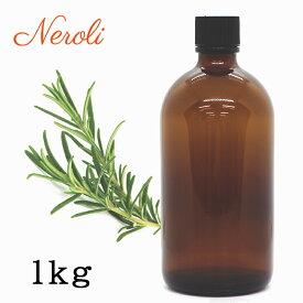 ローズマリー < 1kg ( 1000g )> エッセンシャルオイル / 精油 / アロマオイル