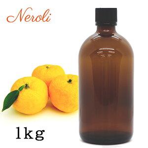 柚子 〔 ユズ 〕 < 1kg ( 1000g )> エッセンシャルオイル / 精油 / アロマオイル