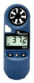 ポケット気象メーター/風速計ケストレル1000(Kestrel1000)