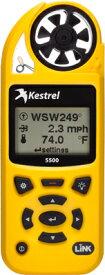 気象メーター/風速計、風向計、温度計、湿度計、気圧計、高度計、自動風向計測 ケストレル5500(Kestrel5500)