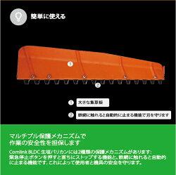 【送料無料】カンリンクBLDC生垣バリカンCK-300本体のみ【バッテリー充電器別売】35mLクラスエンジンブロワーに匹敵する!