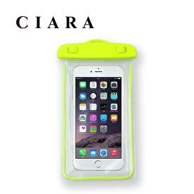 グリーン 防水ケース スマホ iPhone 6 6Plus 5 5s 5c 4 4s ANDROID GALAXY XPERIA カバー スマートフォン ブルー グリーン オレンジ ピンク 海 プール  tdm