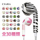 Earphone icon02