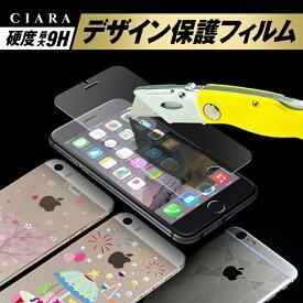 【 送料無料 】iPhone スマートフォン デザイン 保護 フィルム 強化 ガラス PET iPhone 6 6Plus 5 5s 5c 4 4s iPad Air mini GALAXY S5 S4 Note4 Note3 Xperia Z3 Z2 Z1 Android tdm セール