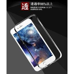 送料無料ストラップホール付きiPhone7/7plus用シリコンクリアケース8色