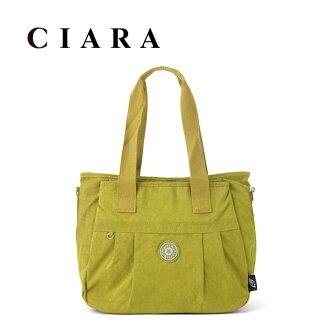 ce8f9d8f25 Olive green tote bag ladies large shoulder shoulder bag handbag 2way  repellent water high durability lightweight diaper bag Travel Leisure  Sports watch gift ...