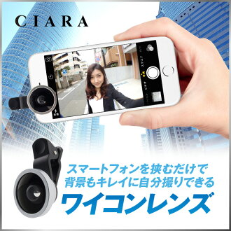以血清镜头宽版本 WEICON 超广角相机,从以棍子指定格数血清棍棒更方便使用者使用智慧手机的智慧手机平板电脑 iPhone 6 6Plus 宏 iPad MacBook 银河 Xperia Android 超级宽 0.4 x 拍照凸轮镜头