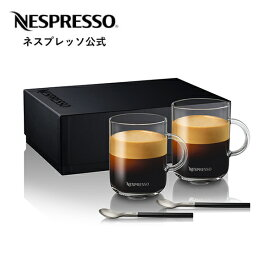 【公式】ネスプレッソ ヴァーチュオ コーヒーマグカップ 2客(満水容量 390ml)   コーヒーカップ セット ペア おしゃれ 耐熱グラス コーヒー カップ ガラス コップ コーヒーコップ ガラスコップ エスプレッソ マグカップ コーヒーマグ 耐熱ガラス ペアカップ Nespresso