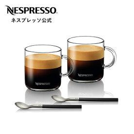 【公式】ネスプレッソ ヴァーチュオ グランルンゴカップ 2客(満水容量 265ml)|コーヒーカップ セット ペア おしゃれ 耐熱グラス コーヒー カップ ガラス コップ コーヒーコップ ガラスコップ エスプレッソ コーヒーマグカップ 耐熱ガラス ペアカップ ペアグラス Nespresso