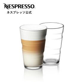 【公式】ネスプレッソ ヴュー レシピグラス 2個(満水容量 350ml) | コーヒーカップ セット ペア おしゃれ 耐熱グラス コーヒー カップ ガラス コップ コーヒーコップ ガラスコップ コーヒーグラス 来客用 グラスセット アイスコーヒー カフェ コーヒーマグカップ Nespresso