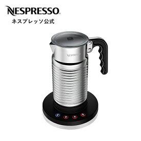 【公式】ネスプレッソ エアロチーノ4 ミルク加熱泡立て器 | ミルクフォーマー 電動 ミルクフォーム カフェラテ メーカー ラテ クリーマー カプチーノ ミルククリーマー ミルク泡立て器 ミルクフローサー フローサー コーヒー コーヒー用品 Nespresso