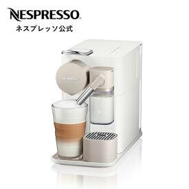 【公式】ネスプレッソ カプセル式コーヒーメーカー ラティシマ・ワン シルキーホワイト F111-WH-W エスプレッソマシン   コーヒーメーカー コーヒーマシン エスプレッソマシーン エスプレッソメーカー カプセル コーヒーメイカー 新生活 マシン コーヒーマシーン Nespresso