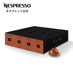 【ネスプレッソ公式】 Nespresso ヘーゼリーノ・マフィン [マグ] 1本(10杯分)×4本セット ヴァーチュオ (VERTUO) 専用カプセル | コーヒーカプセル カプセル 珈琲カプセル カプセルコーヒー エス