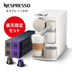 【公式】ネスプレッソ カプセル式コーヒーメーカー ラティシマ・ワン シルキーホワイト F111-WH-W カプセルセット 2種(40杯分)エスプレッソマシン | コーヒーメーカー コーヒーマシン エスプレッソマシーン エスプレッソメーカー おしゃれ 新生活 おすすめ 白 Nespresso