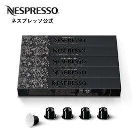 【公式】ネスプレッソ イスピラツィオーネ・リストレット・イタリアーノ 5本セット(50杯分) オリジナル(ORIGINAL)専用カプセル|コーヒーカプセル カプセルコーヒー コーヒーメーカー コーヒー 珈琲 レギュラー レギュラーコーヒー(カプセル) こーひー カプセル Nespresso